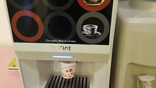 커피자판기아이직21