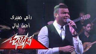 Agmal Layaly-cairo stadium  - Ramy Sabry أجمل ليالى - رامى صبرى