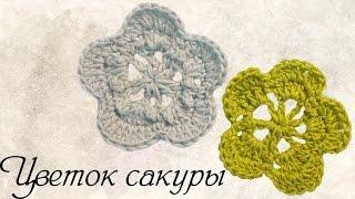 Вязание цветов крючком  Цветок сакуры(Вязание цветов крючком. Цветок сакуры. В этом видео покажу, как связать цветок крючком. Его можно использов..., 2016-01-21T14:22:07.000Z)