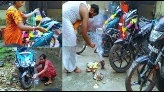 আমাদের বাড়ির বিশ্বকর্মা পূজা Vishwakarma Puja