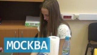 Два жителя Москвы получили по почте наркотики(Два жителя Москвы получили по почте наркотики В Москве двух местных жителей подозревают в получении посылк..., 2015-06-06T11:24:20.000Z)