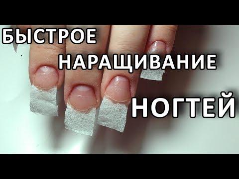 Формы для наращивания ногтей бумажные