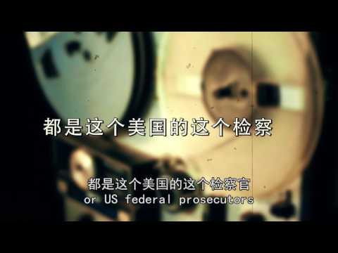 """继""""风人院""""后 又一名推友登台爆郭文贵猛料:北京时间晚9点"""