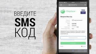 Транспортная карта Нижневартовск. QR код и оплата банковской картой