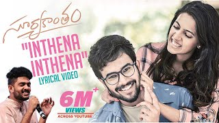 Inthena Inthena Lyrical Song Suryakantam | Sid Sriram | Pranith Bramandapally | Nirvana Cinemas