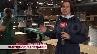 Когда открыть гостевой дом на Байкале сможет каждый желающий