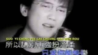Kau Shu Wo Ni Pu Ai Wo - Siau Kang (w/ Indo-Eng Translation)