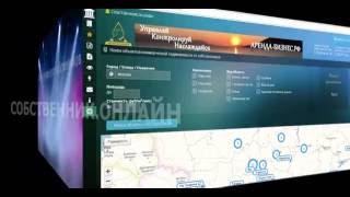 видео Анализ Рынка Коммерческой Недвижимости Оренбург : Коммерческая недвижимость