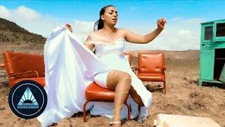 Eden Kesete - Ahdege (Official Video) | Eritrean Music
