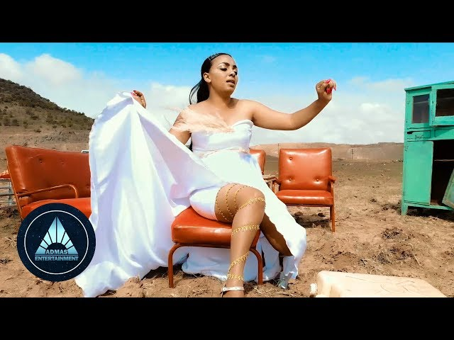 Eden Kesete - Ahdege (Official Video)   Eritrean Music