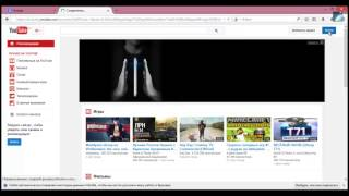 Как создать канал на Youtube и загрузить видео