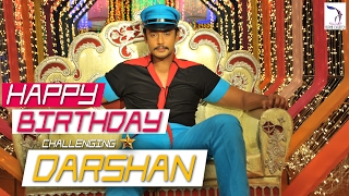 Challenging Star Darshan Birthday Special Song