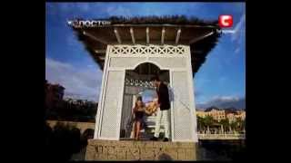 Холостяк Максим и Надя
