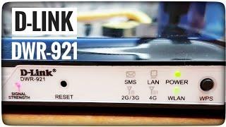 D-LINK DWR-921 konfiguracja połączenia internetowego SIM 4G LTE