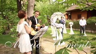 Свадебный дуэт #magicmomentscoverband (музыканты на свадьбу) Выход жениха и невесты