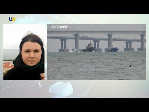 Передача украинской стороне захваченных Россией судов