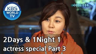 2 Days and 1 Night Season 1 | 1박 2일 시즌 1 - actress special, par 2