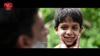 Weeraya Gedara Awith | Trailer 01 | Rupavahini TeleDrama Thumbnail