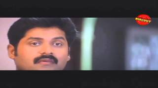 Pathaka Malayalam Movie Diagloue Scene Suresh Gopi