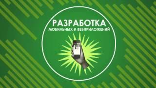 GSG - разработка и продвижение веб сайтов. Рекламное видео.(, 2014-07-06T15:36:42.000Z)