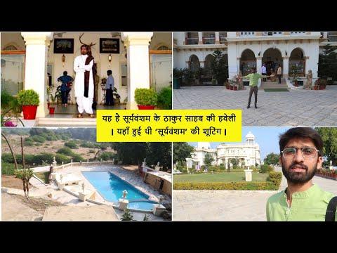 Sooryavansham (सूर्यवंशम) Movie Shooting Location | Balaram Palace Resort | Palanpur