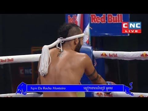 Roeung Saroth vs Da Rocha Monteiro(Brazil), Khmer Boxing CNC 02 June 2018