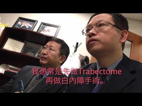 China Visits the U.S. to Consider Trabectome (1:11:41)