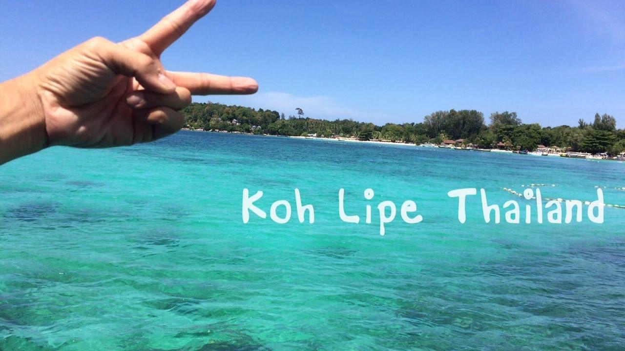 เกาะหลีเป๊ะ Koh Lipe  The best Island in Thailand  ท่องเที่ยวไทย จ.สตูลBy หัวใจสะพายเป้
