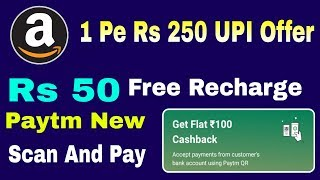 Amazon Rs 250 UPI Offer, Rs 50 Free recharge Offer, Paytm New Offer