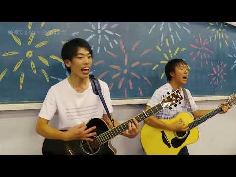 青と夏/Mrs. GREEN APPLE(cover)