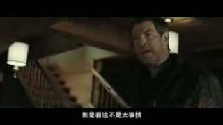 Butterfly On A Wheel (Film 2007) (Funny Clip)
