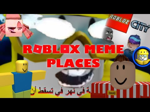 Roblox Pfp Meme Roblox Meme Places Feat Gay Spider Youtube