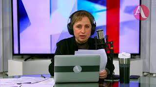 Así inició #AristeguiEnVivo este 14 de febrero 2018