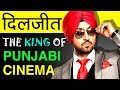 "King Of Punjabi Cinema ""Diljit Dosanjh"" Biography In Hindi 