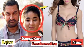 DANGAL movie Cast transformation Than and Now in 2020 | Transformation at its Best.