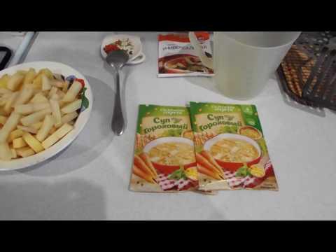 Как быстро сварить гороховый суп без замачивания?