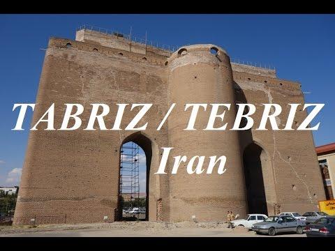 Iran/East Azerbaijan/Tabriz Sightseeing Part 5