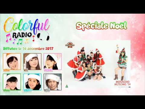 【Colorful Radio】 Spécial Noël (16/12/2017)