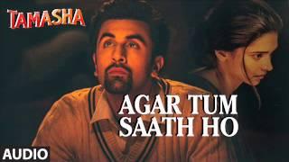 Agar Tum Saath Ho FULL karaoke | Tamasha | Ranbir Kapoor, Deepika Padukone | T-Series