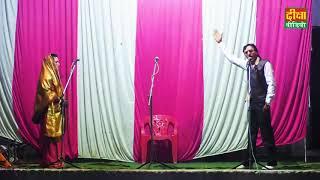 आखिरी गोली उर्फ डाकू सुन्दर सिंह(भाग 7)राघुनाथपुर एनी की नौटंकी मेला मछरेहटा सीतापुर diksha nawtanki