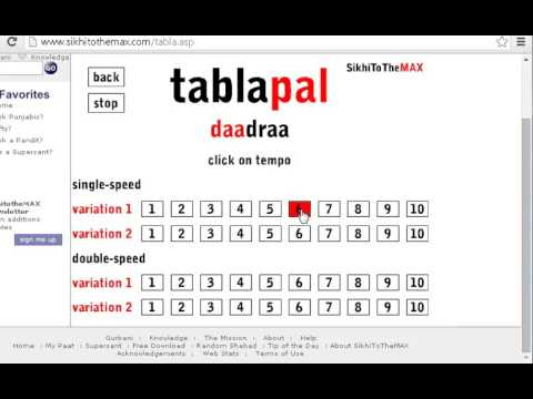 (1397) Dadra Taal ( 6-BEATS Variation -1- TEMPO-6)Tabla  For Your Phone