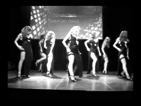 Самый сексуадьный танец