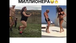 БОНЯ И КУЗЬМИЧ ответили танцующему миллионеру  Gianluca Vacchi (Music Ricky Martin - La Mordidita)