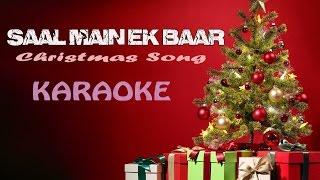 Christmas main karaoke-Christmas Special, 2016