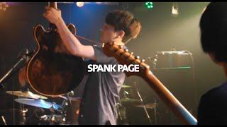 SPANK PAGE - BOY