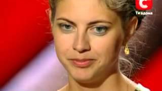 «Х фактор» Третий сезон  Харьков  Анастасия Долапчи