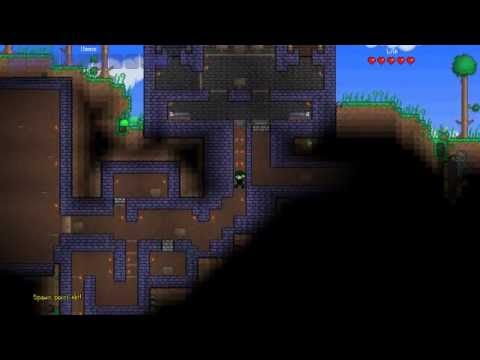Terraria Adventure Maps Terraria Adventure Maps: