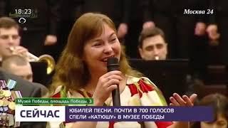"""Катюша"" на РЕКОРД"