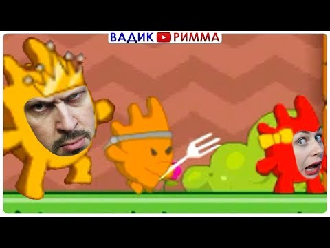 Побег принца и принцессы в королевстве фруктов ч.2. Копим деньги на замок. Игра на двоих