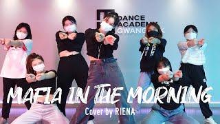 [부산광복 댄스학원] 여자아이돌 커버댄스 IDOL COVER DANCE|Itzy - MAFIA In The …